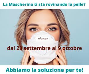 Read more about the article Trattamento Post Sole al micro retinolo. Effetto Porcellana.
